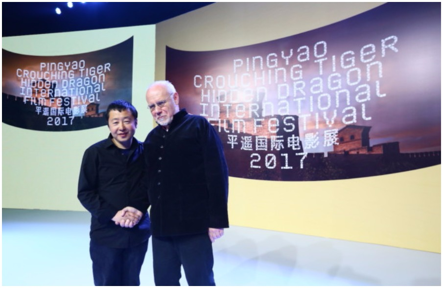 Jia Zhang-ke - Pingyao Crouching Tiger Hidden Dragon International Film Festival #PYIFF