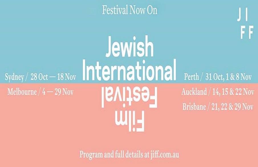 JewishInternationalFilmFestivalAustralia2015