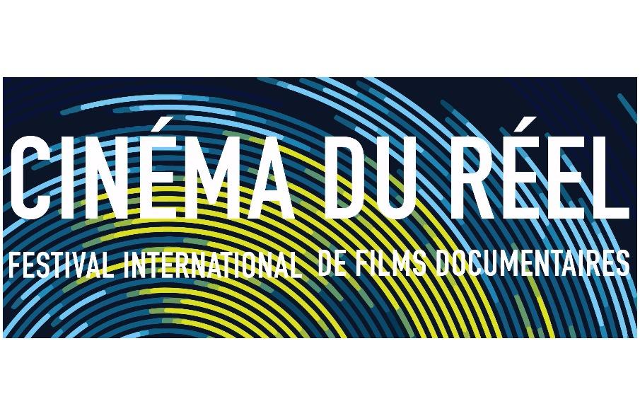 Cinemadureel2017