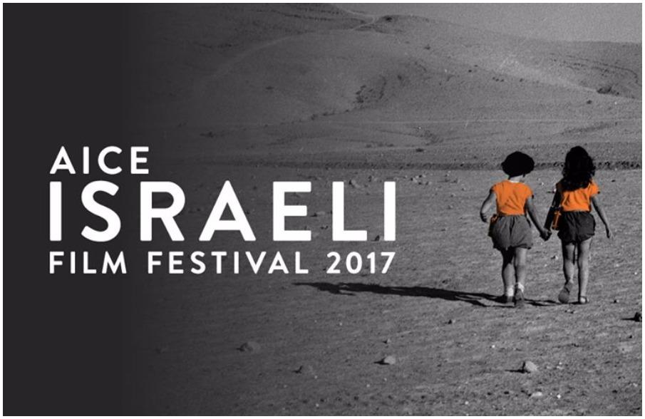 AiceIsraeli2017