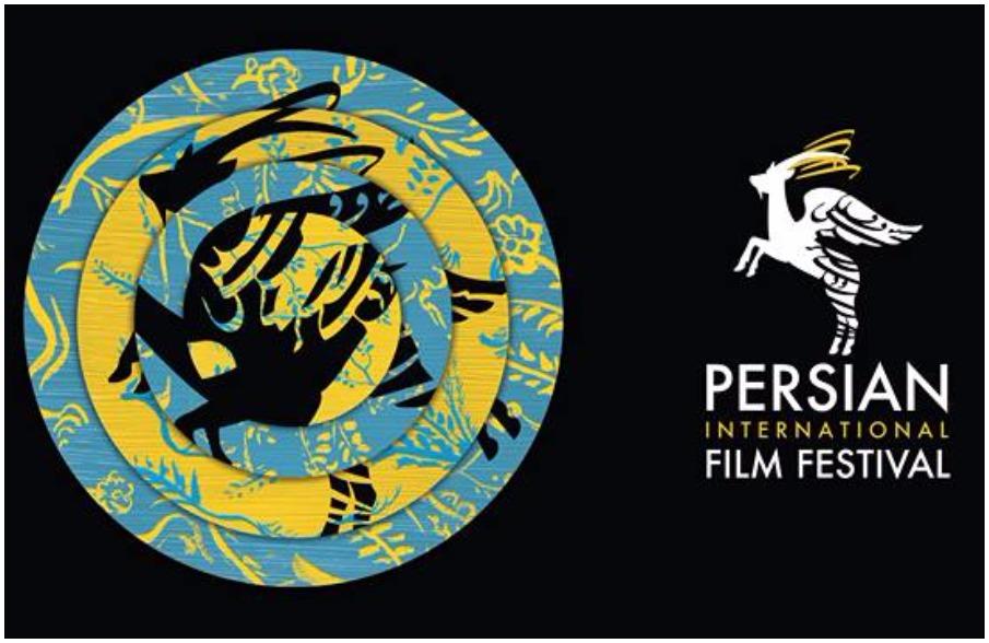 PersianFilmFest2017