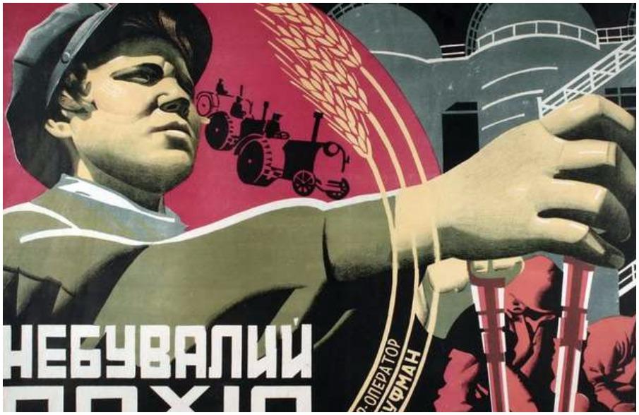 Ivan Kozlenko - Oleksandr Dovzhenko National Film Centre #GCM36