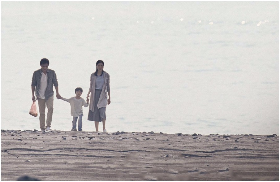 Lai Kuo-An - A Fish Out of Water #PYIFF