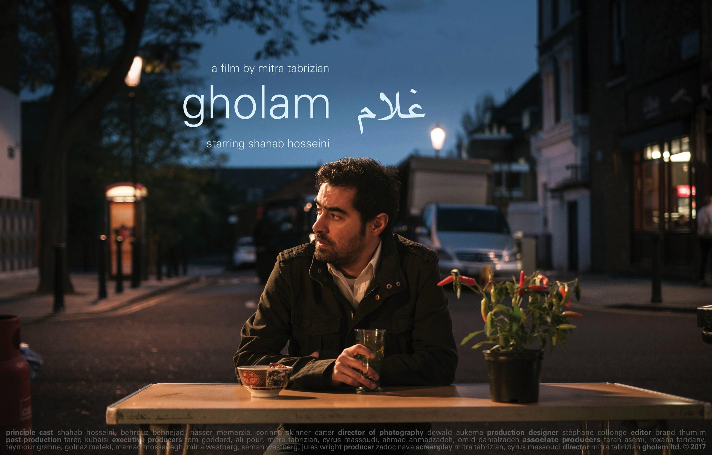 Mitra Tabrizian, Cyrus Massoudi - Gholam #GCIFF2017