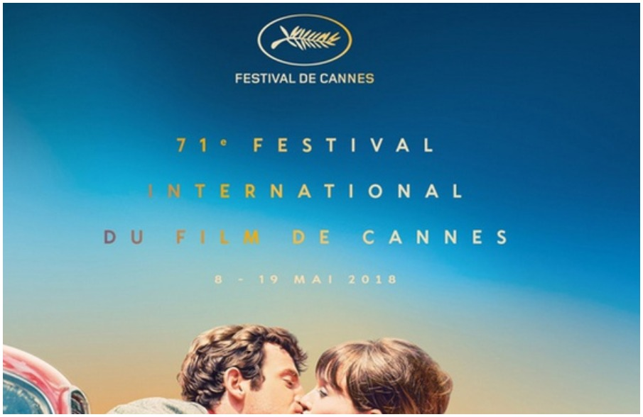 71st Cannes Film Festival - Cannes, France #Cannes2018