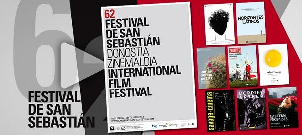 SSFF2014