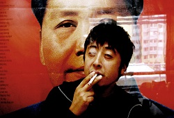 MOUNTAINS MAY DEPART (Shan he gu ren) Director Jia Zhangke (English channel)
